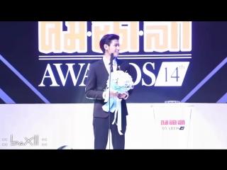 170614 #SingtoPrachaya - คมชัดลึก Awards ครั้งที่ 14 (ขึ้นรับรางวัล, สัมภาษณ์สื่อหลังจบงาน)