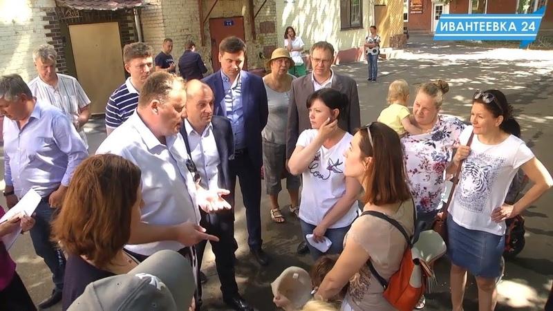 Министр ЖКХ Евгений Хромушин посетил Ивантеевку смотреть онлайн без регистрации