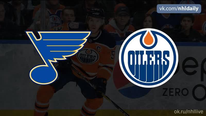 St. Louis Blues – Edmonton Oilers, 19.12.2018
