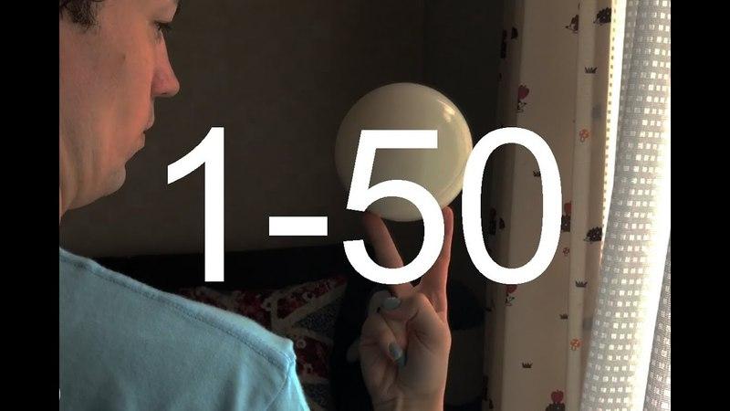 Контактное жонглирование от Теку 50 идей из 1000