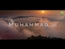 О пророк (мир тебе и милость Аллаха)