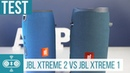 JBL Xtreme 2 Vergleich mit dem Xtreme 1 Soundcheck