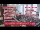 Рекламный ролик РИЭ 2018