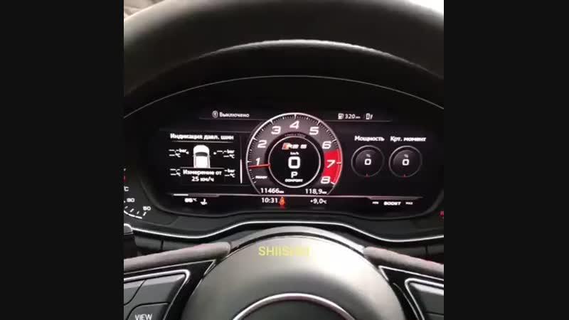 Audi панель