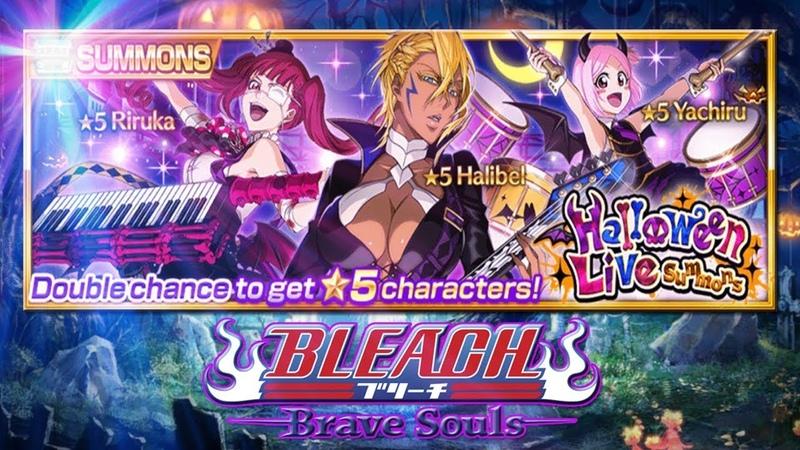 Halloween Live Summons | Ticket 5 Stars | Открываем х2 Витрину | Bleach Brave Souls | 115