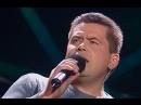 Старые друзья - Любэ Николай Расторгуев 2000