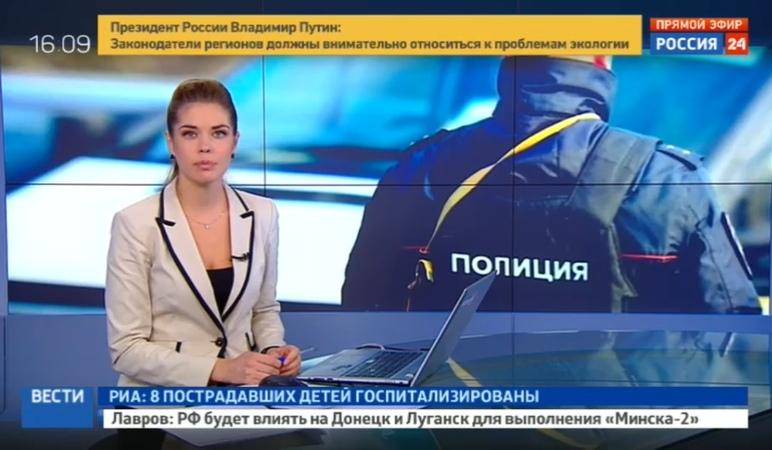Новости на Россия 24 • Взрыв гранаты в школе один школьник погиб 11 ранены