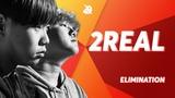 2REAL Grand Beatbox TAG TEAM Battle 2018 Elimination