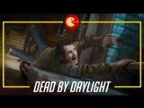 Техасская резня бензопилой - Dead by Daylight