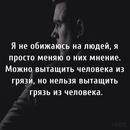Светлана Колесник фото #8