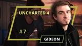 Uncharted 4 - Gideon - 7 выпуск