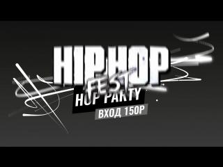 HIP-HOP FEST/live cafe 7 апреля 19-00