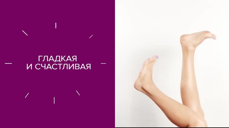 Beurer IPL Pure Skin Pro_5