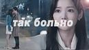 так было ,так больно Kim Bo Ra x Lee Yoo Chan Богатый мужчина 리치맨