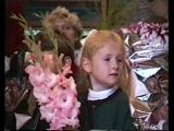 1 klass 1995