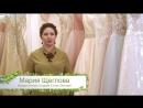 Тенденции свадебной моды 2018 Свадебное платье Clarice