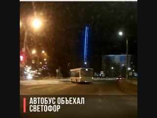 Автобус объехал светофор в Чебоксарах