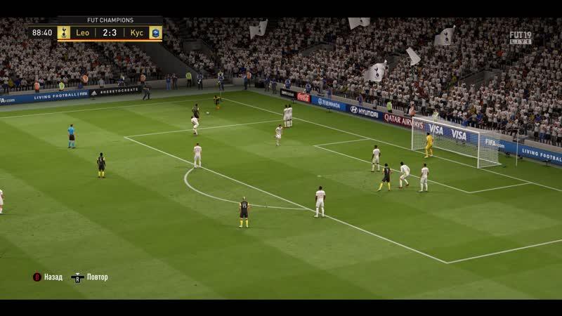 FIFA 19 2018.11.17 - 02.21.20.13