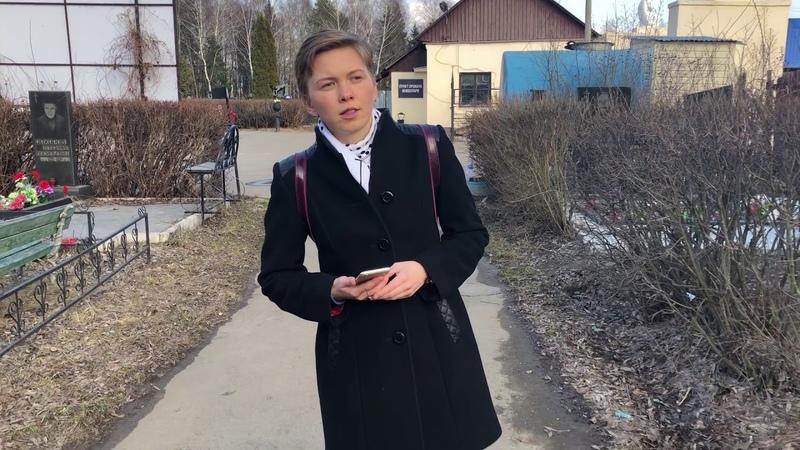 7 й день голодовки Влады Русиной в защиту Шестуна
