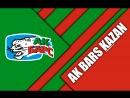 KHL 17/18 (Final) CSK@AKB (Game 2)