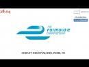 Formula E, Circuit Des Invalides, Paris, FR, 28.04.2018 545TV, A21 Network
