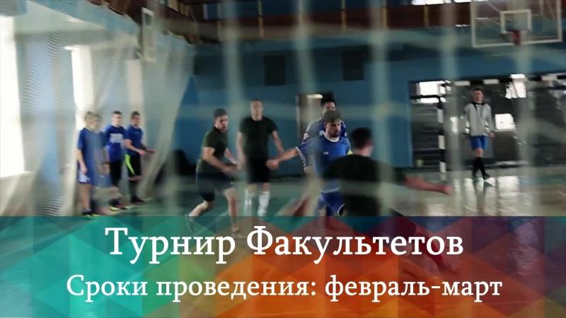 Превью сезона 201819. Мини-футбол. ВШЭ Н.Новгород