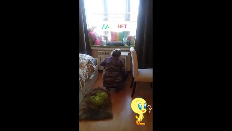Уборка детской комнаты.