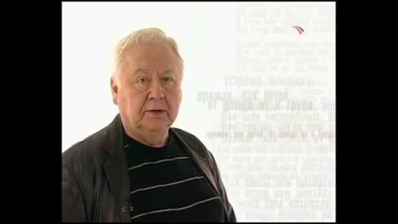 Мелодия стиха Олег Табаков Ты помнишь Алеша Константин Симонов