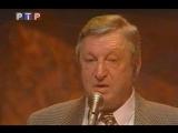 Спляшем Пэгги, спляшем - Песни нашего века, автор - Виктор Берковский 2000