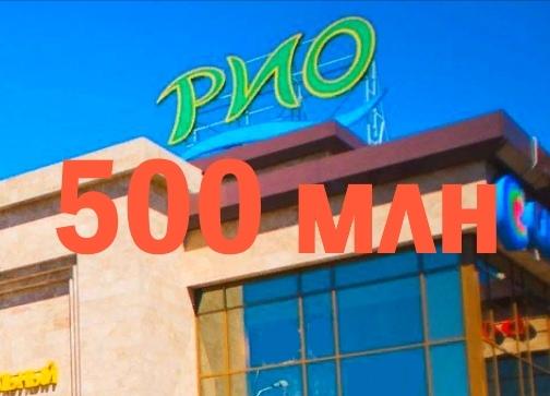 В расширение тамбовского ТРЦ «РИО» инвестируют 500 млн рублей