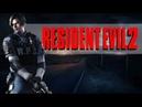 GC/USA Resident Evil 2 Normal, Leon B Clear All KnifeHandgunShotgun - 02. Дробаш