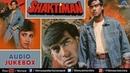 Всемогущий / Shaktiman (1993 ) Indian-HIt