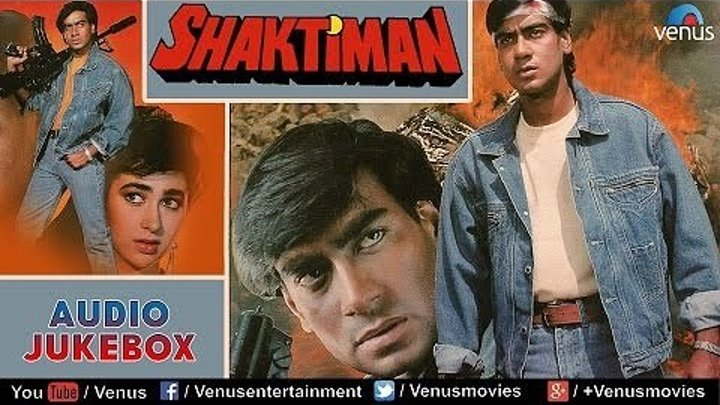 Всемогущий Shaktiman (1993 ) Indian-HIt.Net
