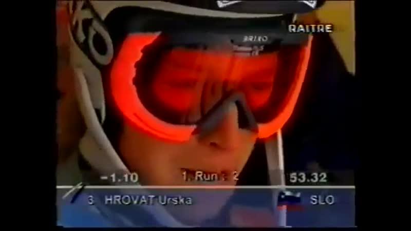 Кубок мира 19961997. Марибор. Женщины. Слалом.
