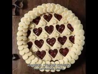 Как испечь пирог Пай и украсить