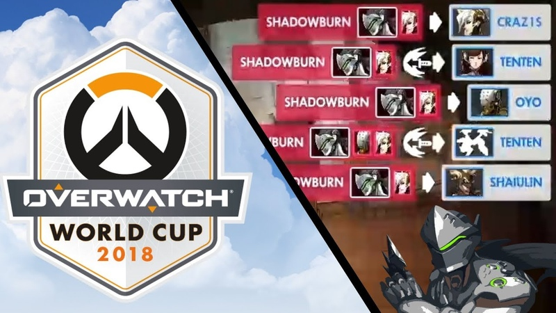 ShaDowBurn Genji insane 6K vs. Chinese Taipei [Overwatch World Cup 2018]