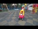 Парк Троя Машинки