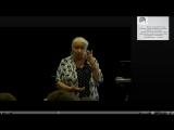Черниговская Т.В .Лекции Сириус .. Почему нам интересно изучать мозг ..07.10.2016