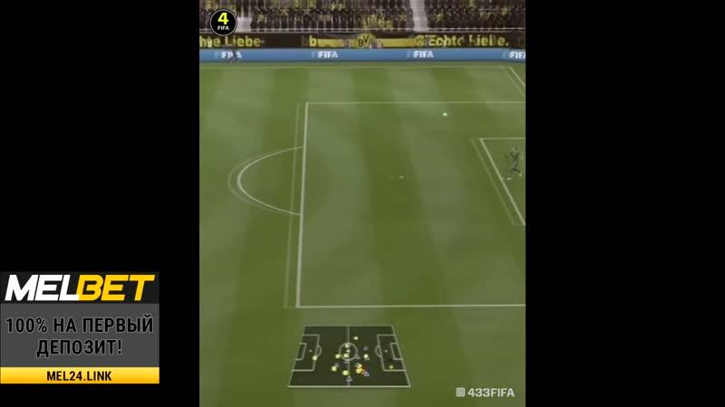 Ройс забил гол с центра поле ФИФА19