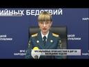 Чрезвычайные происшествия в ДНР за последнюю неделю Актуально 10 12 18