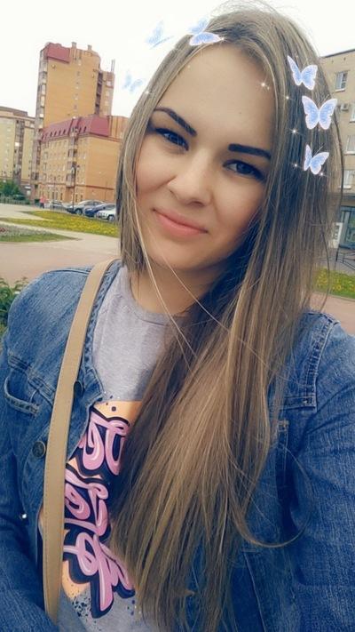 Даша Росиненкова