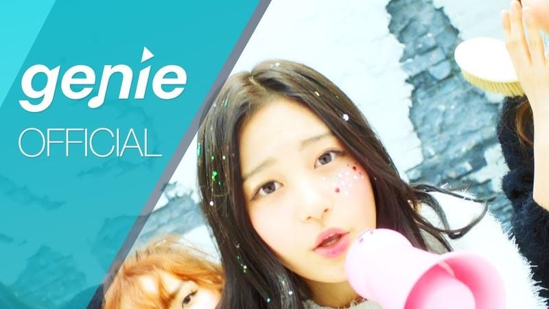 버스터즈 Busters - 내꿈꿔 Dream on Official MV