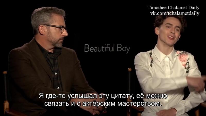 Интервью Тимоти и Стива Карелла для Fox 5 русские субтитры