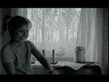 фрагментарная выборка-склейка Как я провела лето коротком. 1999, Наталья Погоничева. Песня Аида Ведищева - Дорожная