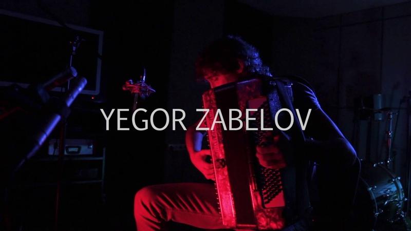 Yegor Zabelov Air dedicated to the festival Pustye Holmy