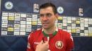 Сергей Политевич сразу после матча с Сан-Марино