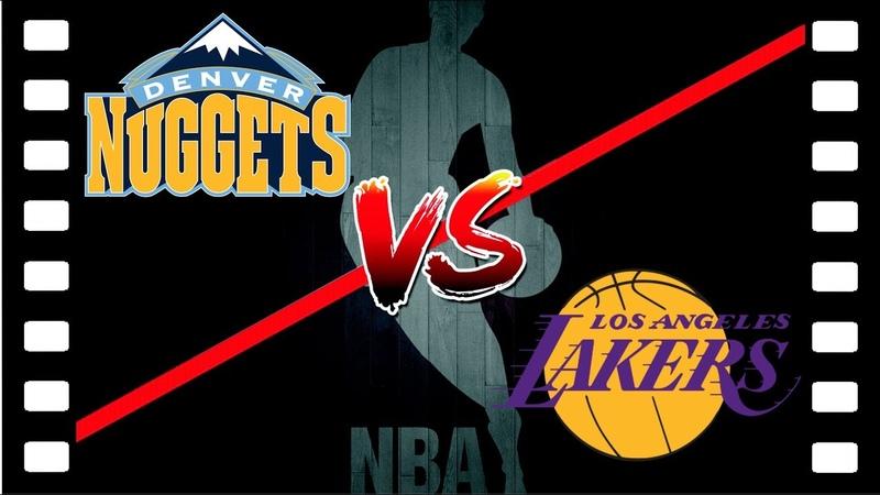 Лос-Анджелес Лейкерс - Денвер Наггетс (01/10/2018) Полный Обзор матча НБА