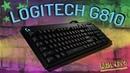 Logitech G810 Orion механика которую вы полюбите глубокий обзор от discodancerronin