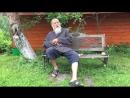 Бронислав Виногродский Прогноз по Книге Перемен для дня со знаками У ИНЬ 14 08 2018