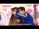 180215 Джексон на Fantastic TV Enterainment New в Китайский Новый год в ТЦ MOKO [русс. саб]